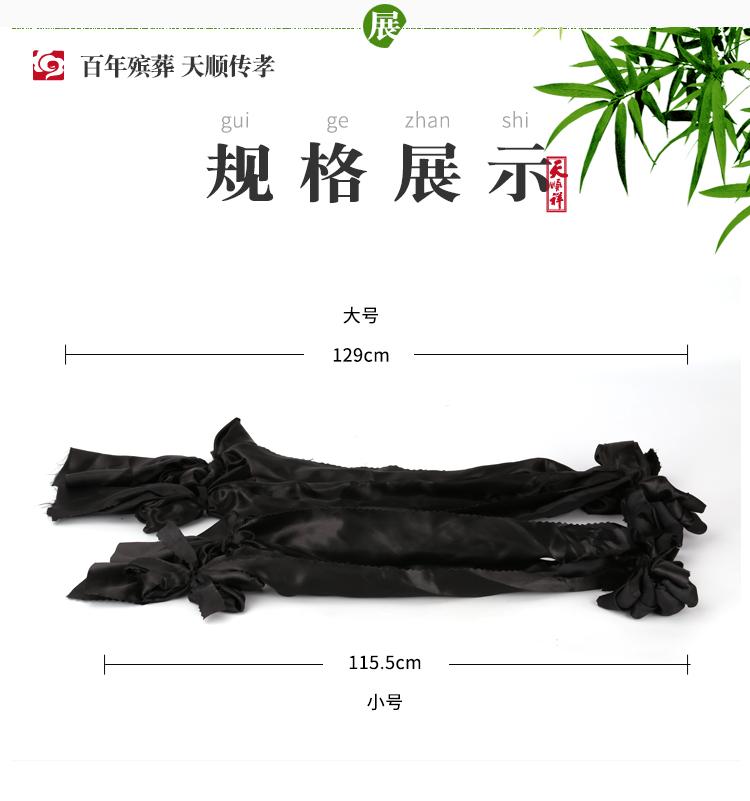 遗像黑花相框花规格展示
