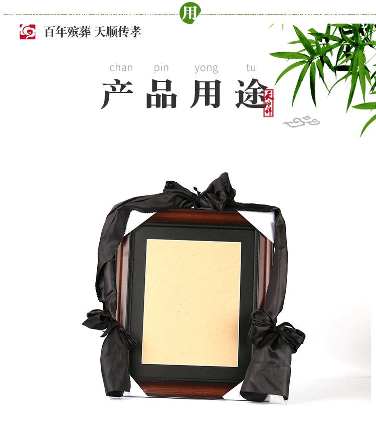 遗像黑花相框花产品用途
