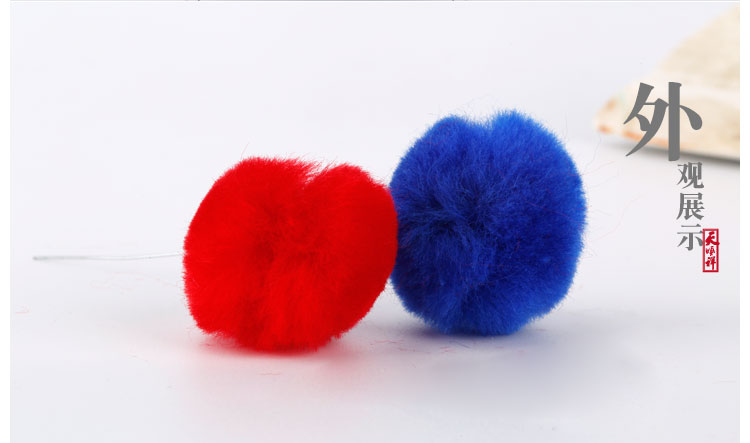 红蓝球外观