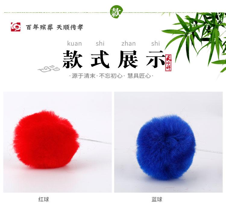 红蓝球款式展示