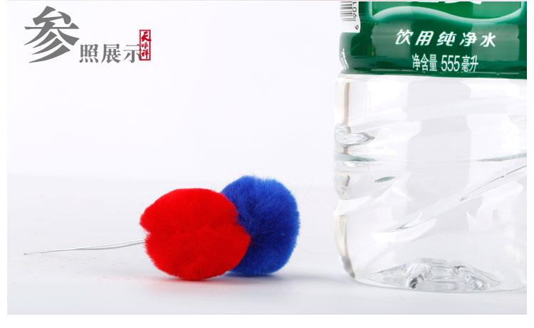 红蓝球参展展示