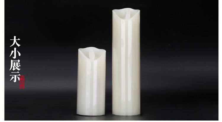 电子白色蜡烛大小展示
