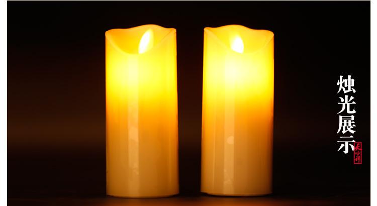 电子白色蜡烛烛光展示