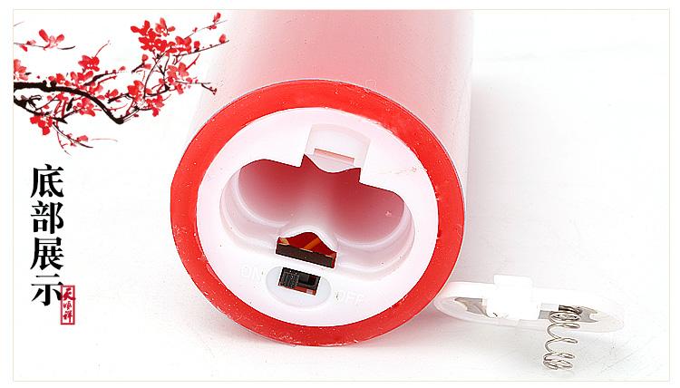 电子红色蜡烛底部展示