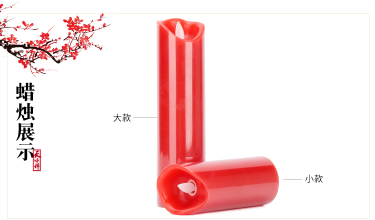 电子红色蜡烛展示