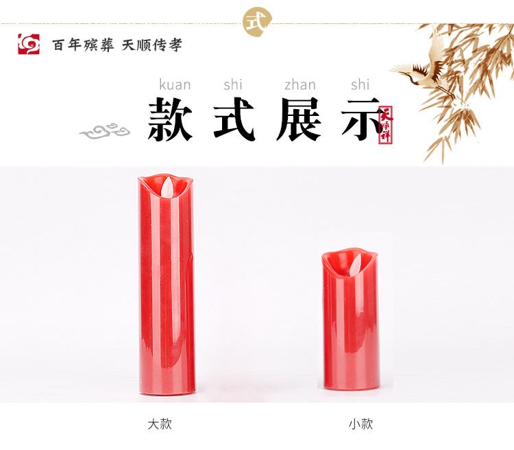 电子红色蜡烛款式展示