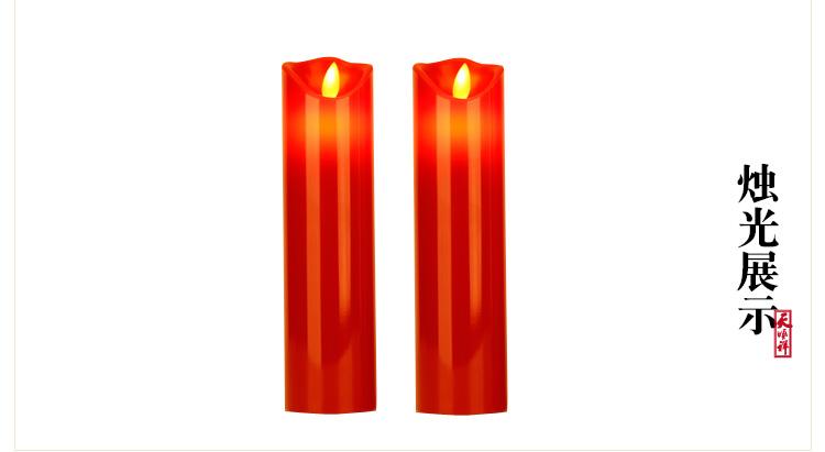 电子红色蜡烛烛光展示