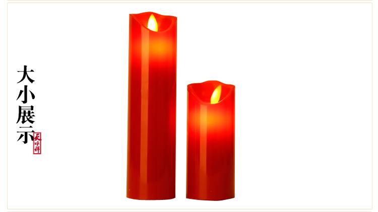 电子红色蜡烛大小展示