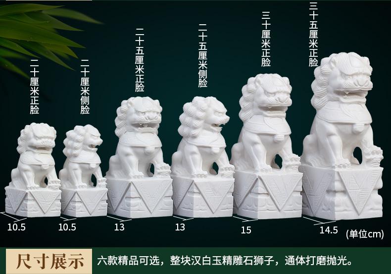精雕汉白玉石狮子六款尺寸展示
