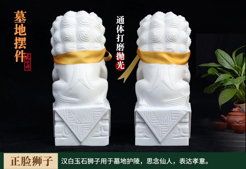 精雕汉白玉石狮子背面展示