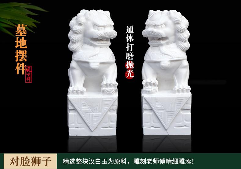 精雕汉白玉石狮子对脸石狮子