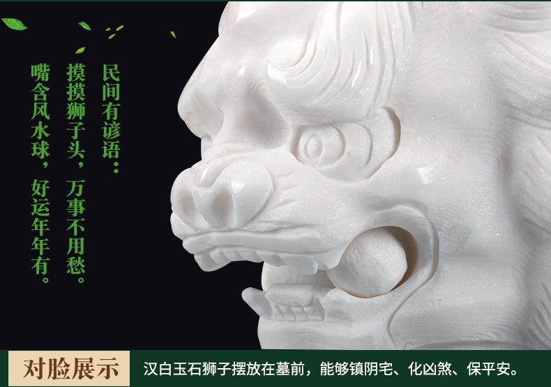 精雕汉白玉石狮子细节展示