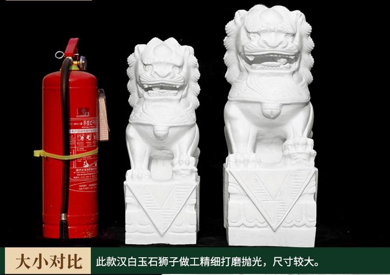 精雕汉白玉石狮子大小对比
