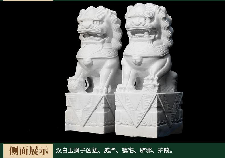 精雕汉白玉石狮子侧面展示