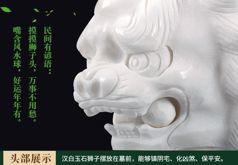 精雕汉白玉石狮子头部展示