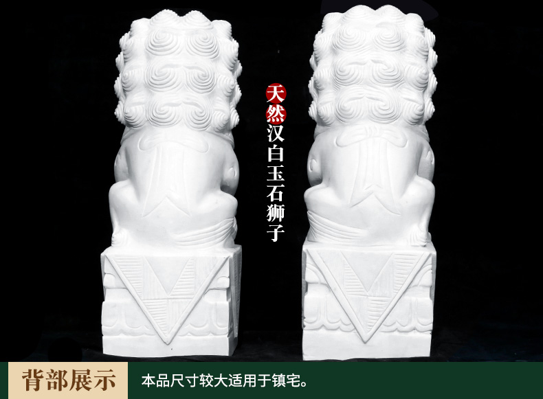 精雕汉白玉石狮子背部展示