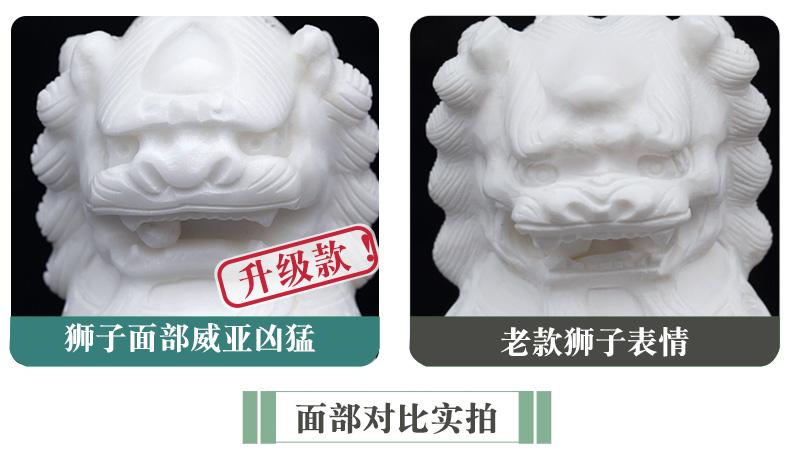 精雕汉白玉石狮子面部对比实拍