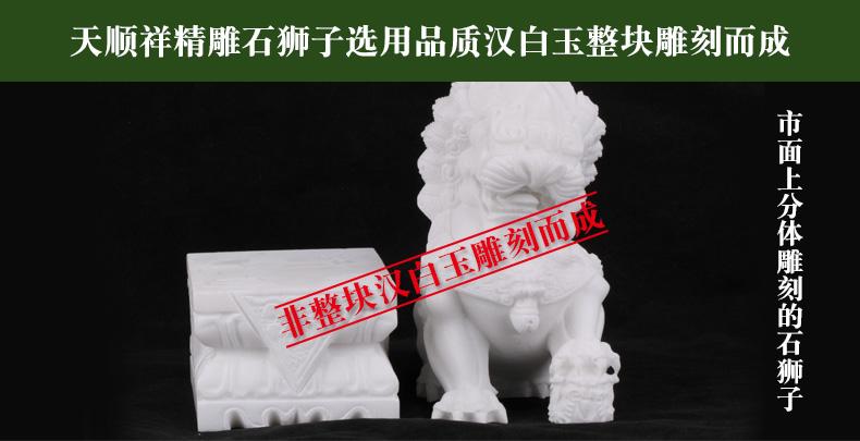 尊贵精雕汉白玉石狮整块雕刻而成