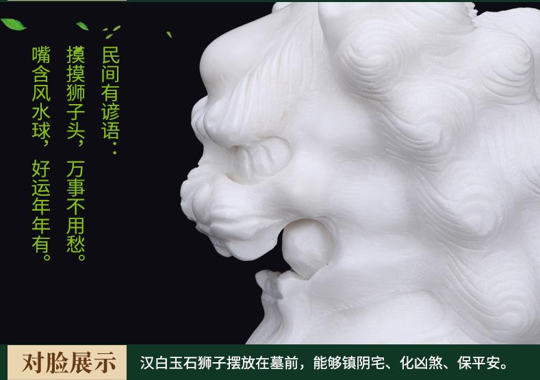 第二代精雕汉白玉石狮子细节