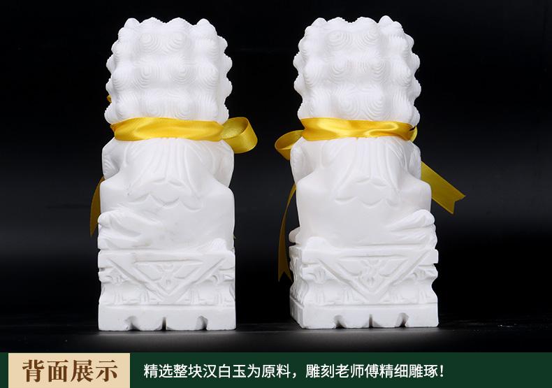第二代精雕汉白玉石狮子背面展示