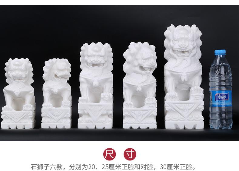 第二代精雕汉白玉石狮子尺寸