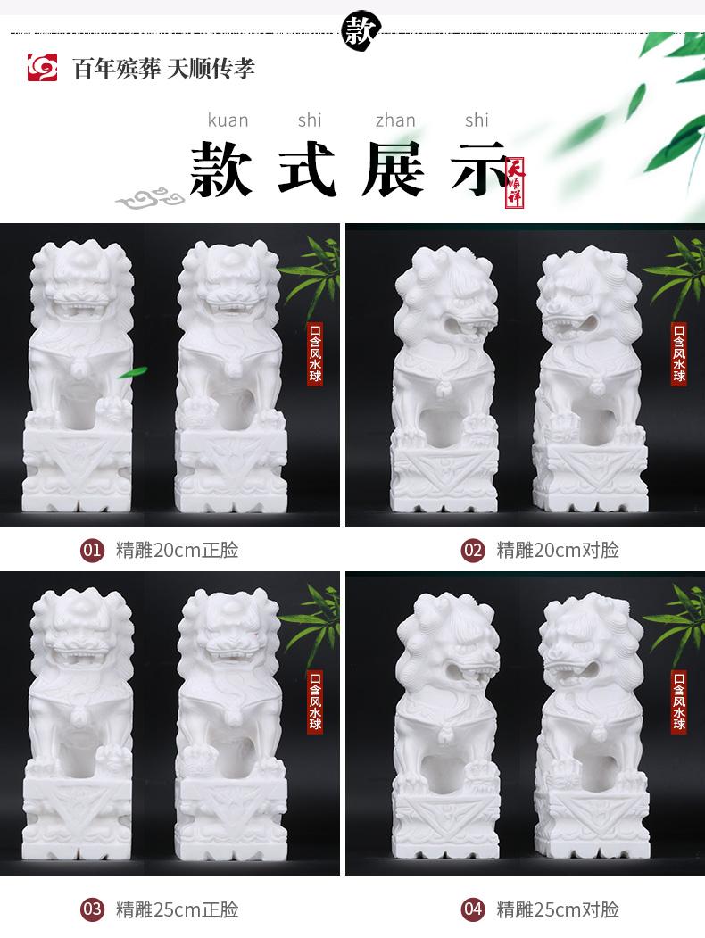第二代精雕汉白玉石狮子款式展示