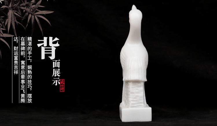 川玉仙鹤背面展示