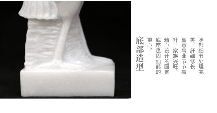 川玉仙鹤底部造型