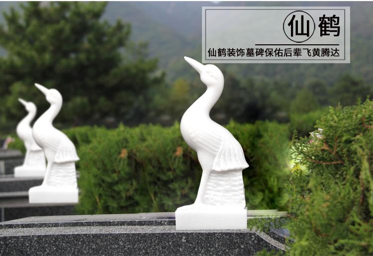 川玉仙鹤装饰墓碑