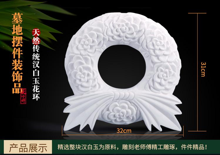 传统汉白玉花环尺寸