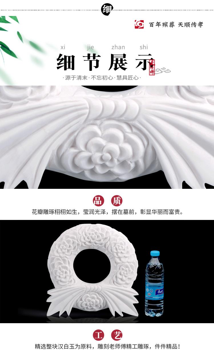 传统汉白玉花环细节展示