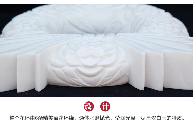 传统汉白玉花环设计