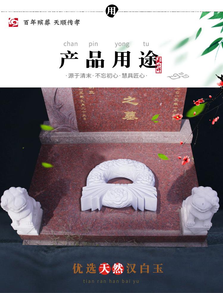 传统汉白玉花环产品用途