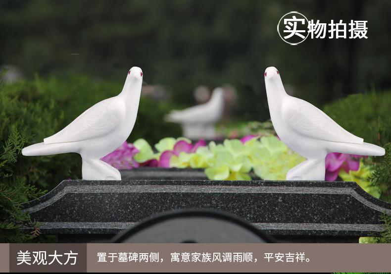 汉白玉和平鸽实物拍摄