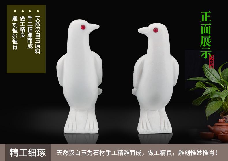 汉白玉和平鸽正面展示