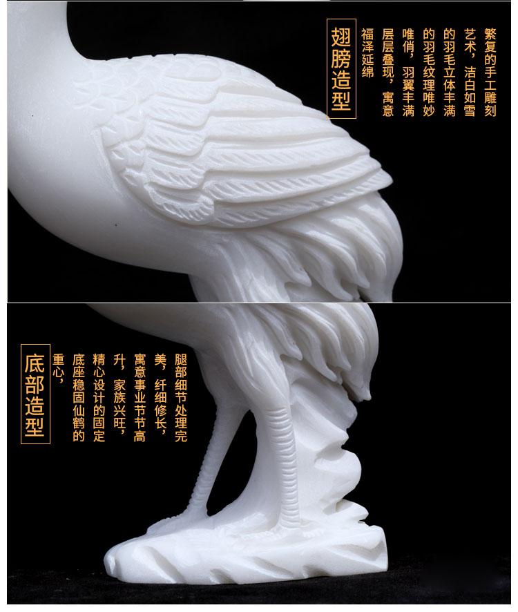 汉白玉仙鹤翅膀和底部造型