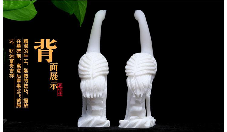 汉白玉仙鹤背面展示