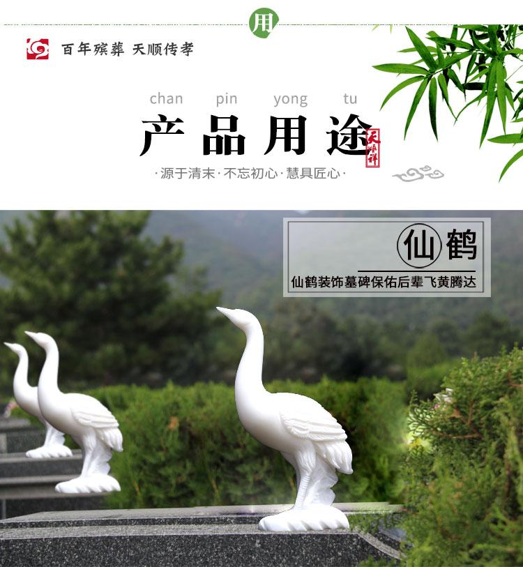 汉白玉仙鹤产品用途