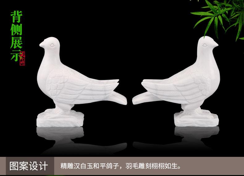 精雕汉白玉和平鸽背侧面展示