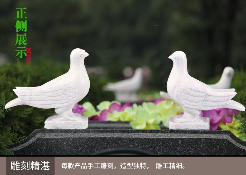 精雕汉白玉和平鸽正侧展示