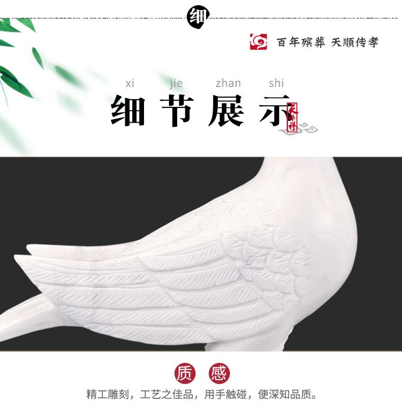 精雕汉白玉和平鸽细节展示