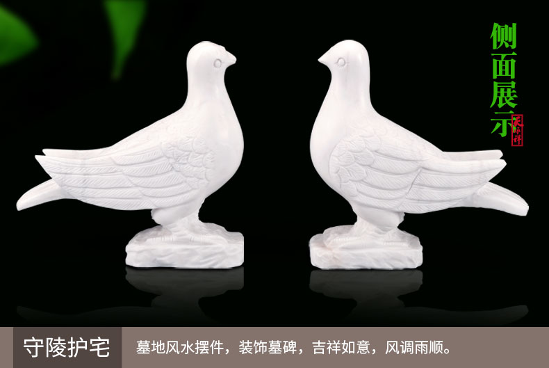 精雕汉白玉和平鸽侧面展示