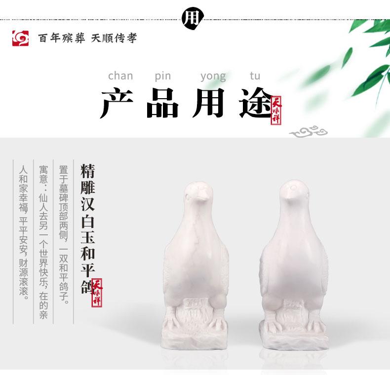 精雕汉白玉和平鸽产品用途