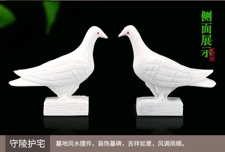 精雕汉白玉红玛瑙眼睛鸽子侧面展示