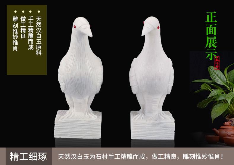 精雕汉白玉红玛瑙眼睛鸽子正面展示