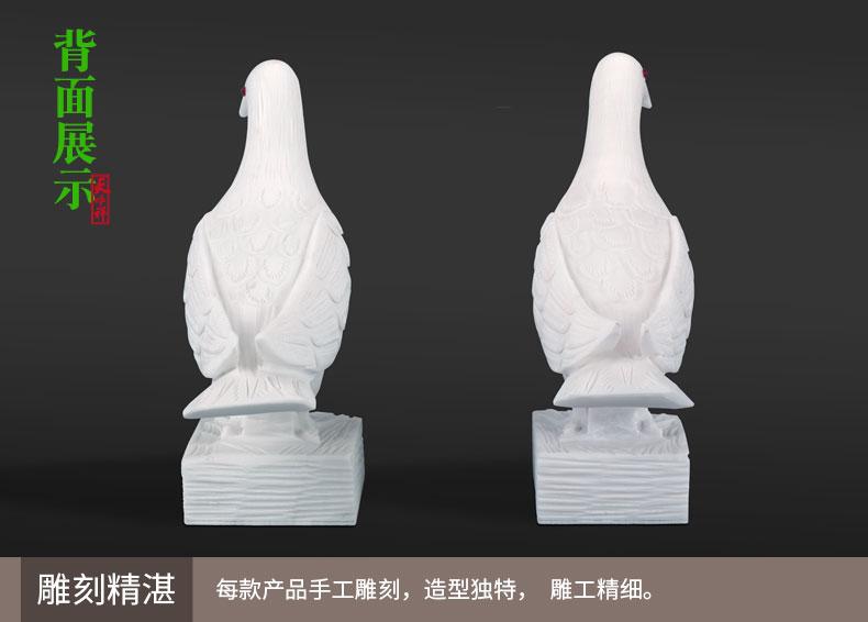 精雕汉白玉红玛瑙眼睛鸽子背面展示