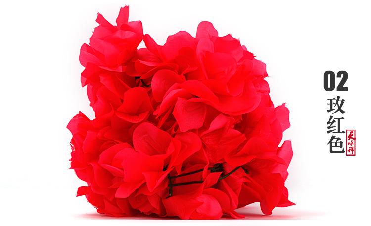 玫红色拉花