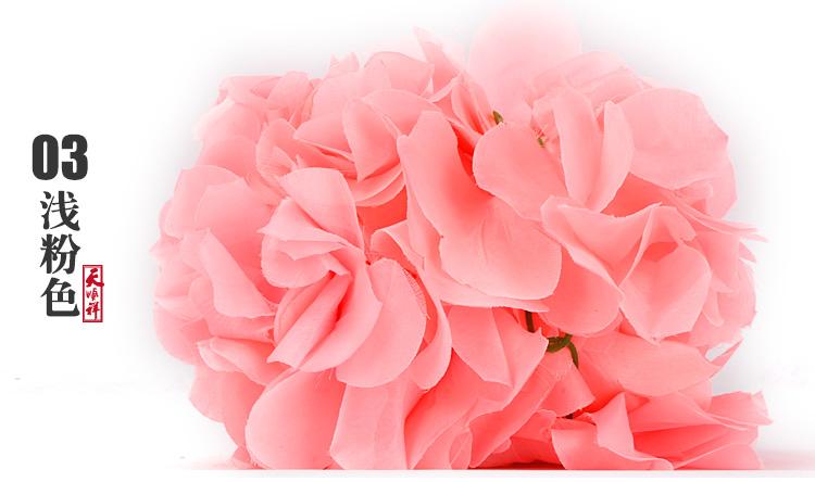 浅粉色拉花