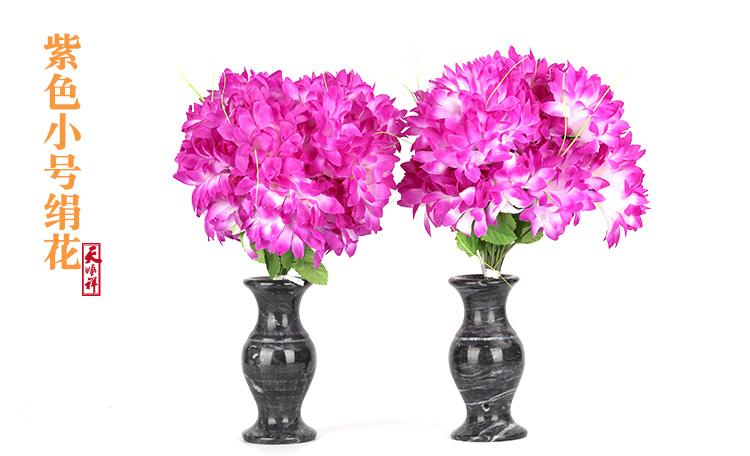 紫色小号绢花
