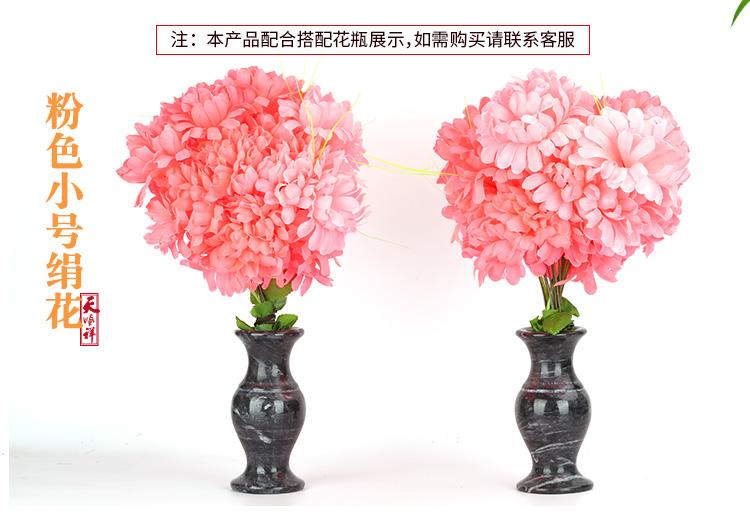 粉色小号绢花